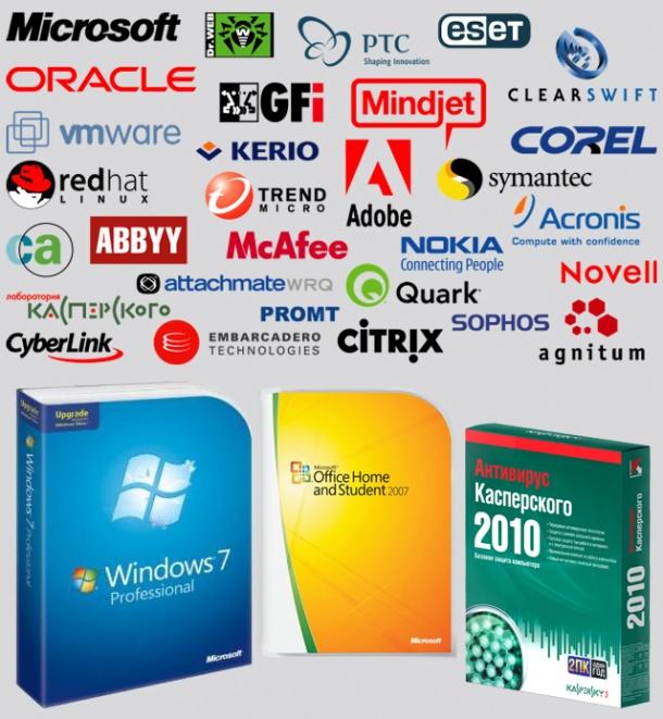 скачать программу программное обеспечение бесплатно - фото 11